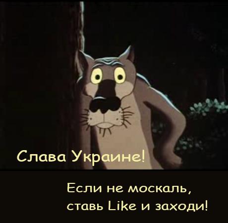 если.не.москаль