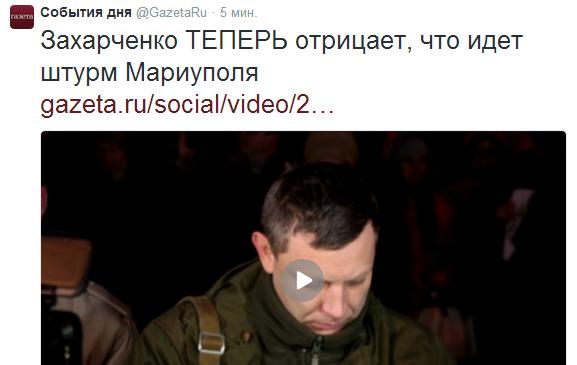 захарченко.отрицает_n