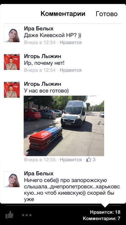 к.н.респ.