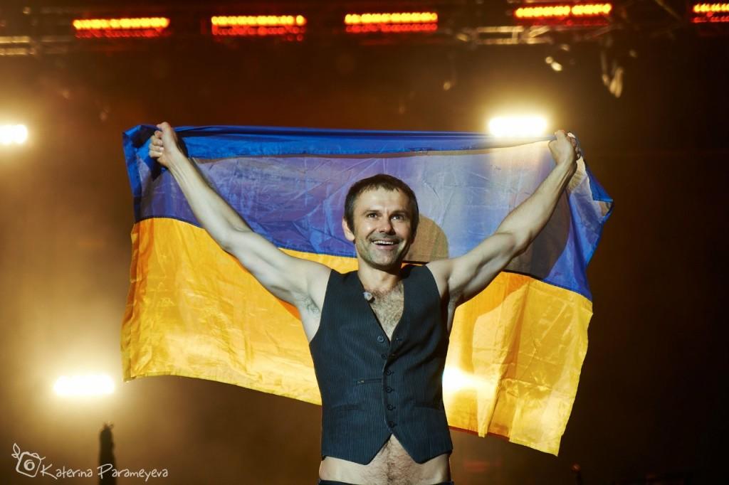 океан.эльзы.с.флагом.украины.