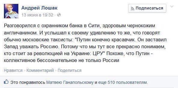 уважать.россию