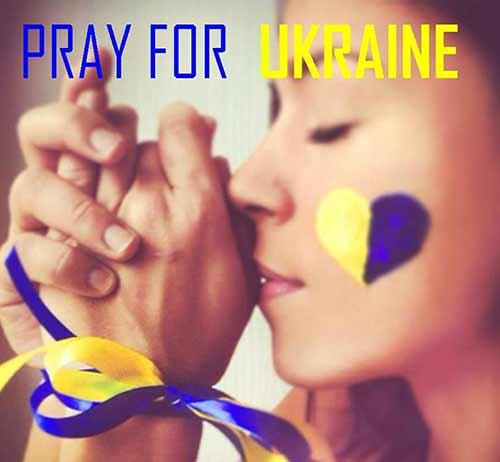 украина..единая