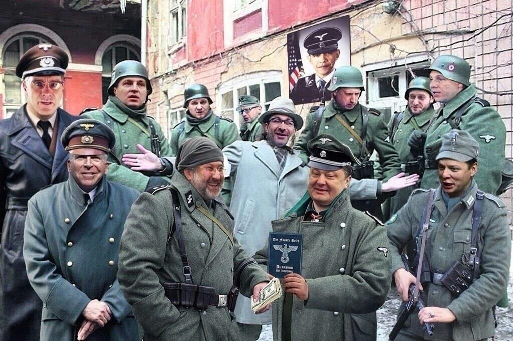 хунта.киевская.