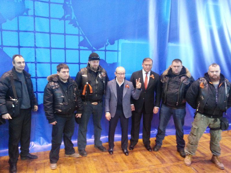 СБУ на Харьковщине предотвратила попытку расшатать ситуацию под прикрытием железнодорожного форума - Цензор.НЕТ 1561