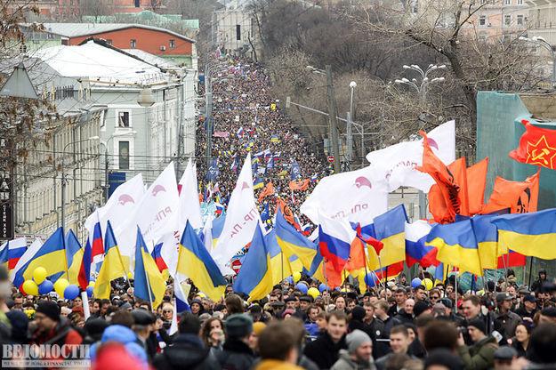 марш.мира.в.москве.