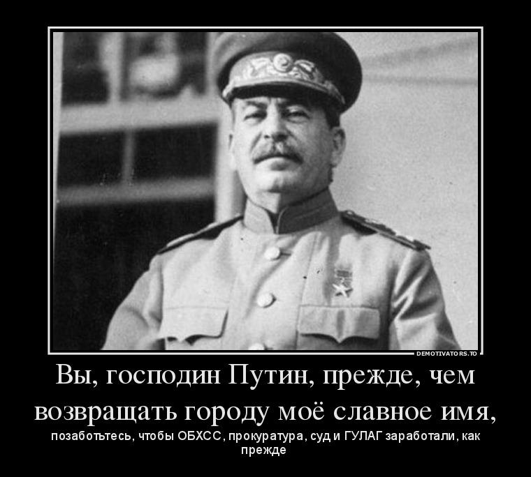 """""""Надеюсь, что не вечно"""", - Путин о продолжительности конфликта на Донбассе - Цензор.НЕТ 3012"""