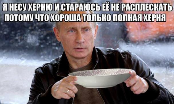 """""""Укрнафта"""" увеличила прибыль в прошлом году в 6,6 раз - Цензор.НЕТ 9537"""