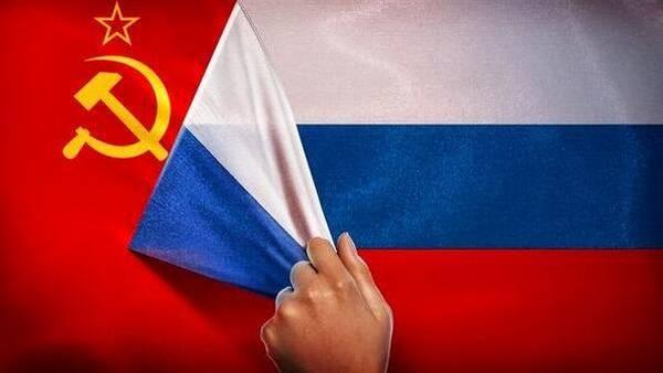 ссср.рф.флаг