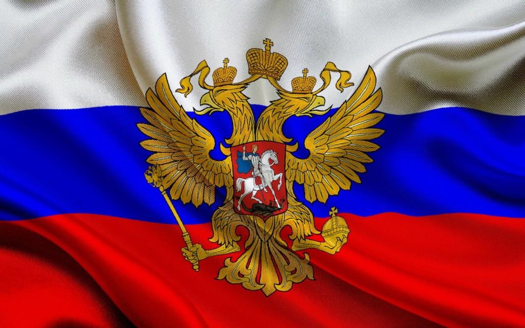 флаг.рф.