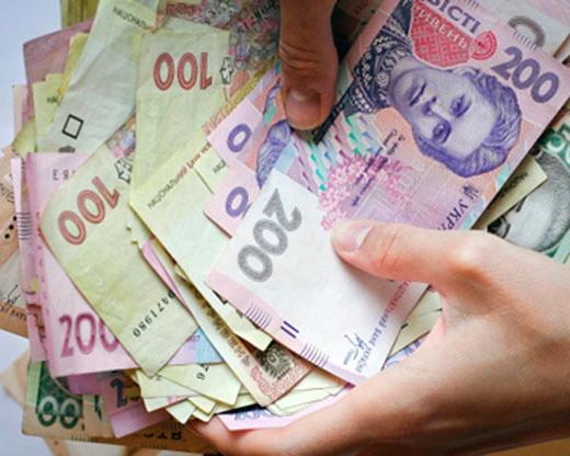 гроші..