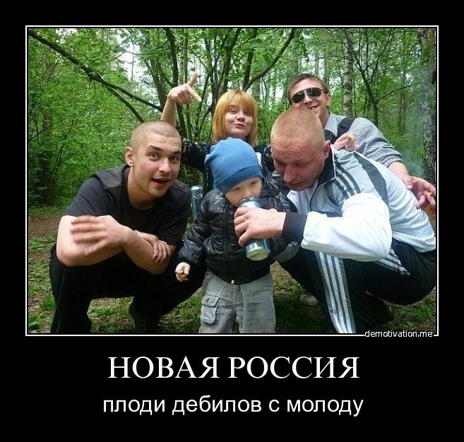 дебилы.с.молоду
