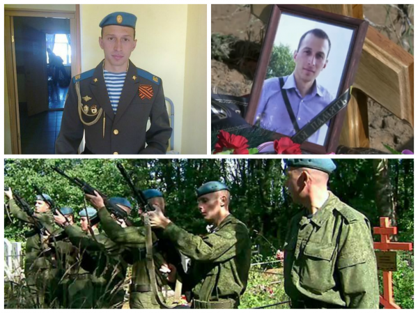 дес.рф.в.украине.