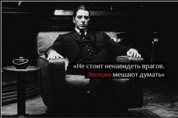 не.стоит.ненав.врагов.)
