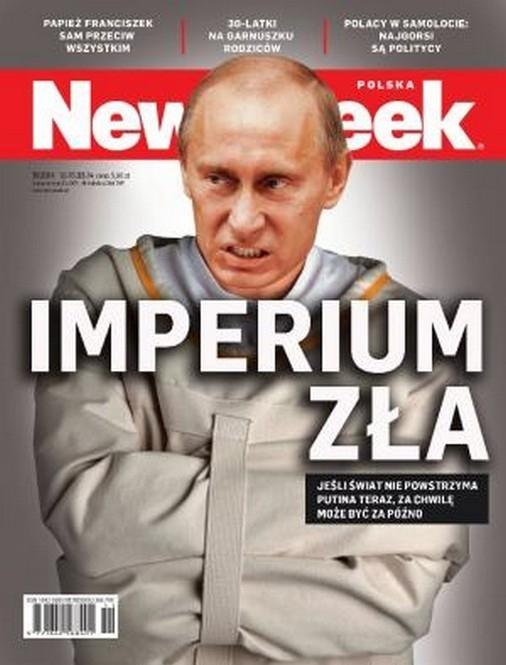 пу.империум.зла.