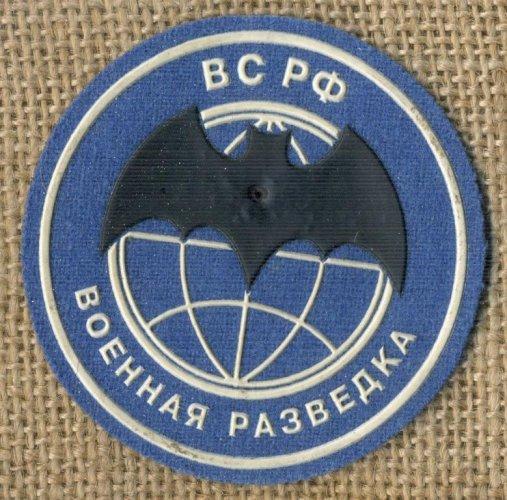 разв.рф.эмбл.