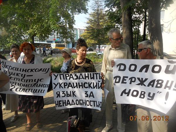 украинский.язык.долой