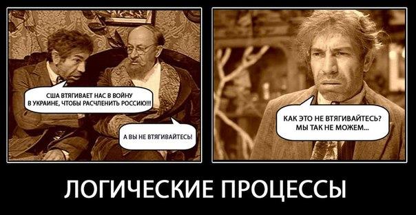 шарикофф.и.преображенский.