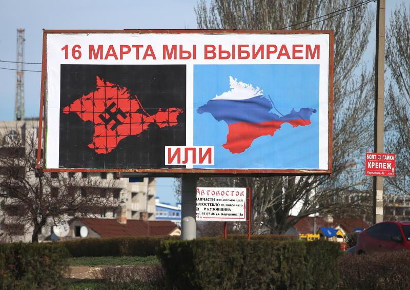 16.ма.выб.свастика.
