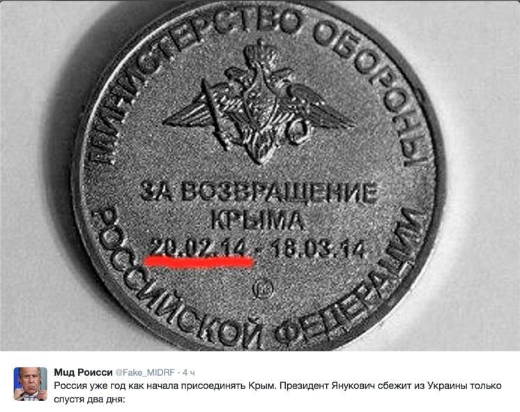 krim.medal