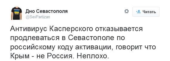 антивирус.касперского.