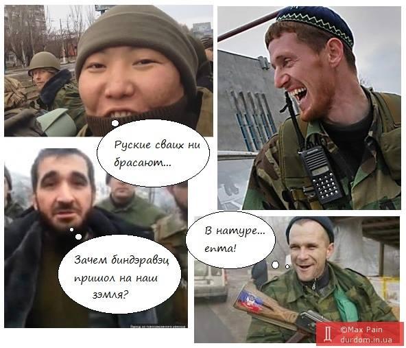 рус.сваих.ни.брасают.