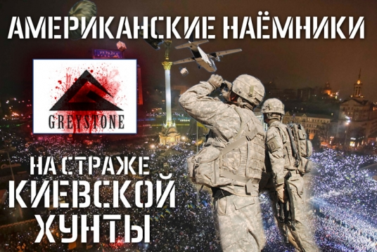 сша.и.киевская.хунта.