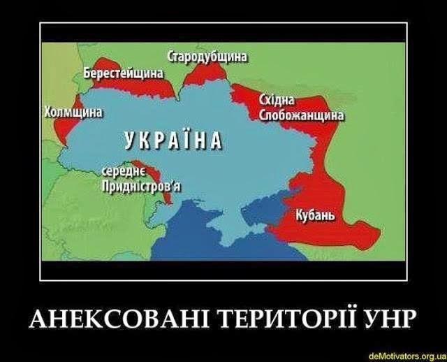анексована.теріторія.україни..