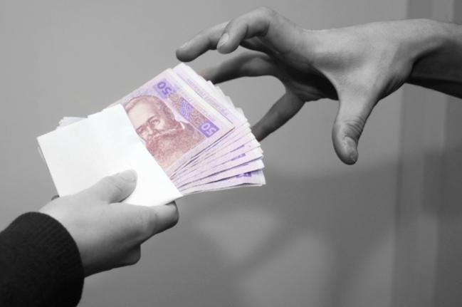 пикник деньги жмут карман