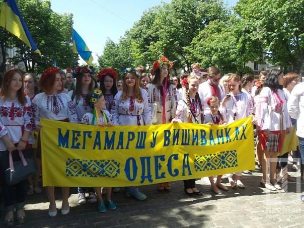 мега.парад.).3.