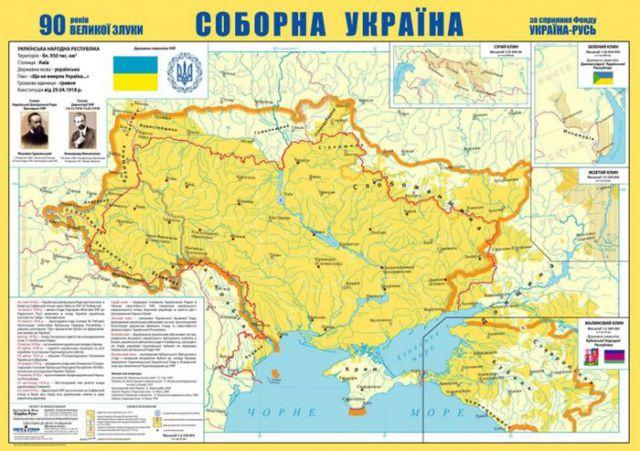 соборна.україна...
