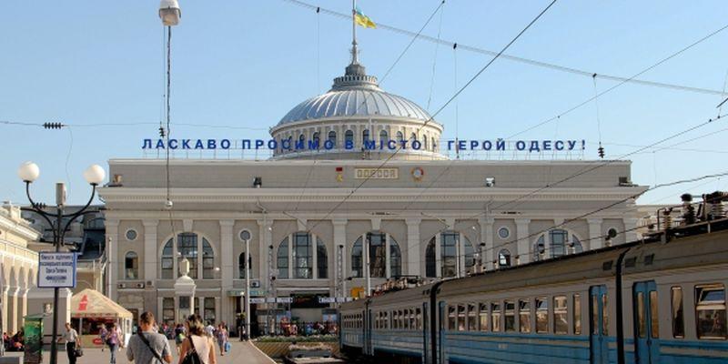 Odesa railway station