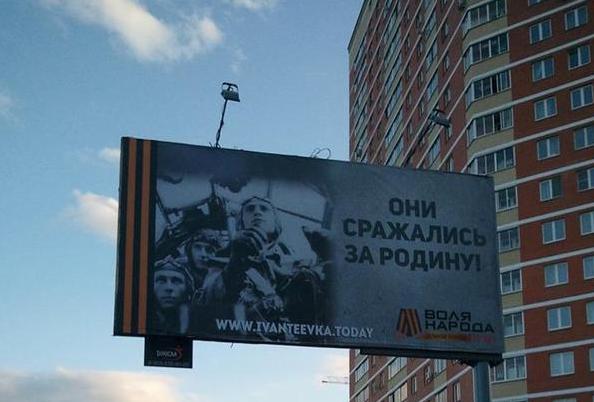 плакат.рос.с.нем.фото.