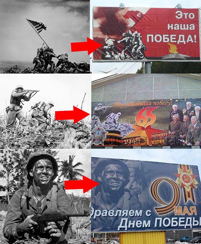 рос.плакат.нем.фото.1.