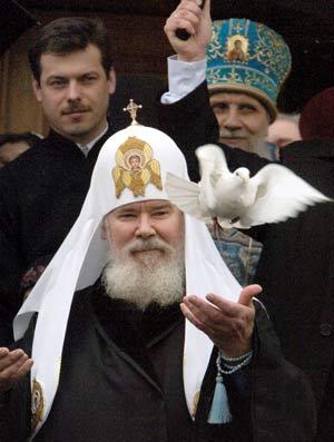 алекс.с.голубем.