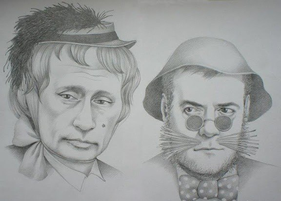 пу.медв.