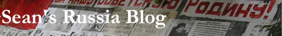 рашен.блог.