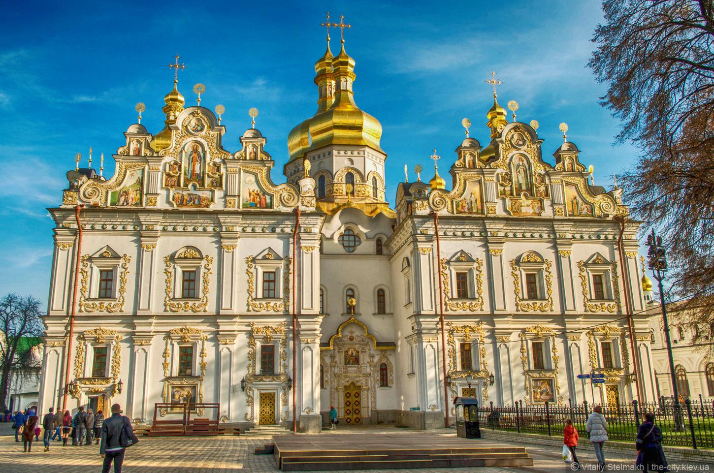 церковь.киевск.и.мп.