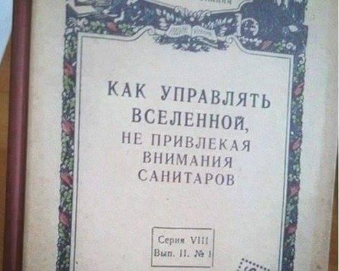 Валерий Андрущенко