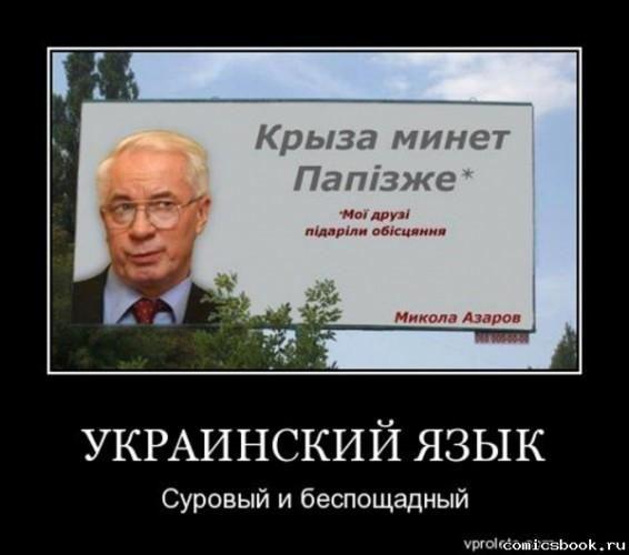 азиров.про.кризу..