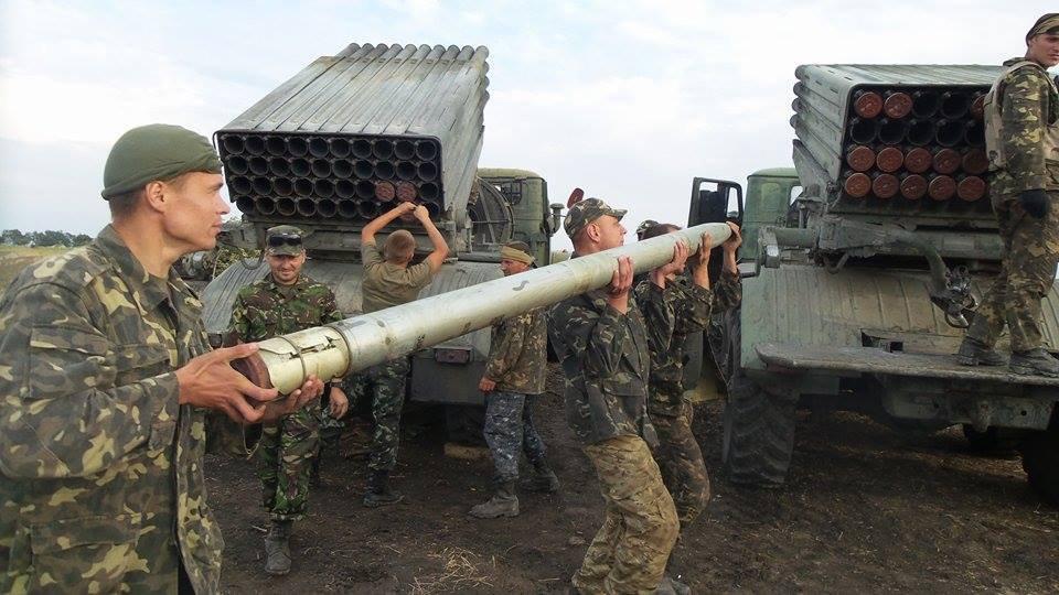 артилерія.всу