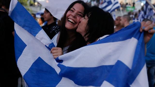 вес.греки