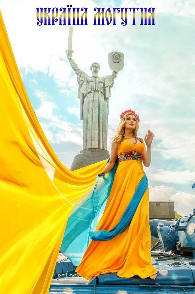 вітаємо.україну.