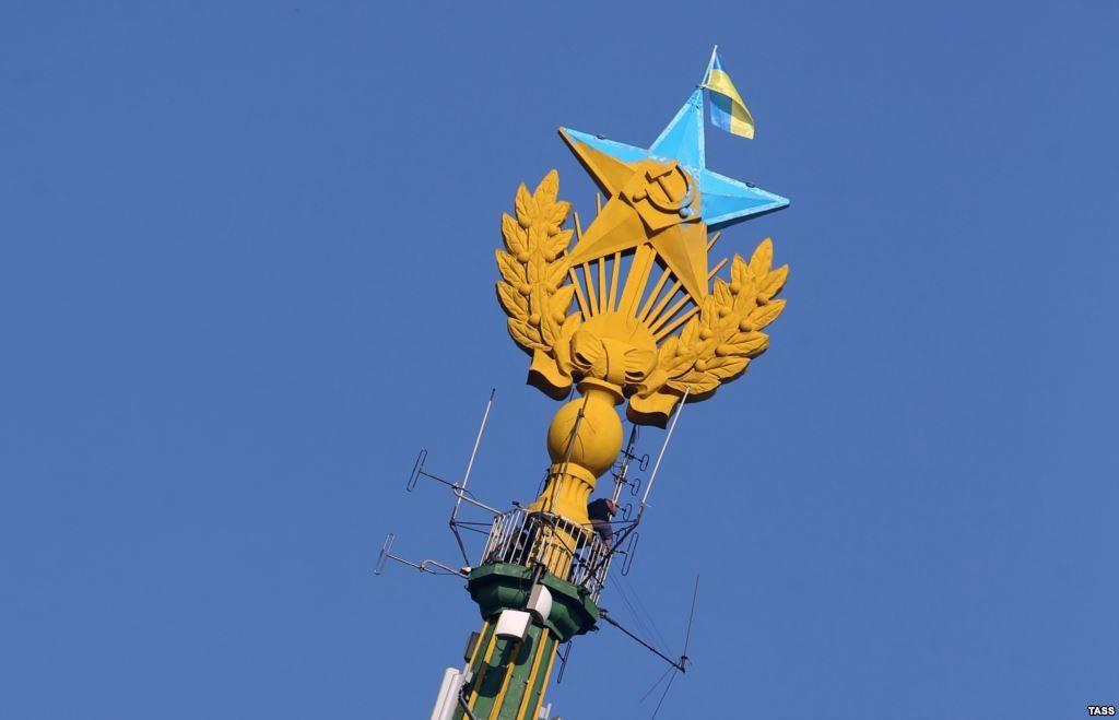 украина.офигенн.