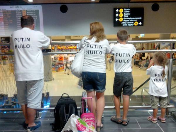 Бандеровская семья)