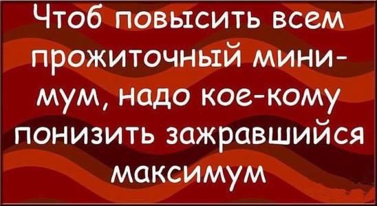 Тєліпов