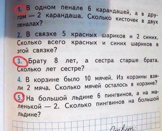почему в россие дети начинают пить так рано.