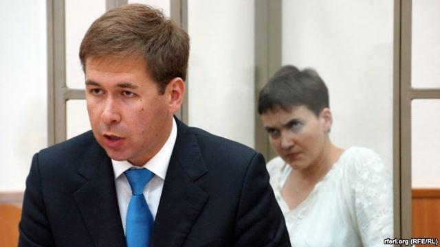 савченко.и.адвокат..