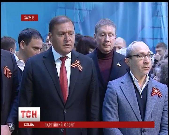 Руководство страны уделяет большое внимание ситуации на Харьковщине, ведь угроза дестабилизации сохраняется, - Райнин - Цензор.НЕТ 1039