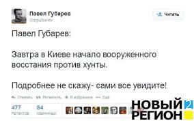 кнр.прот.хунты..