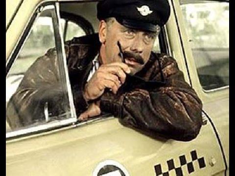 папанов.таксист..